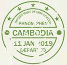 Tampon passeport visa Cambodge