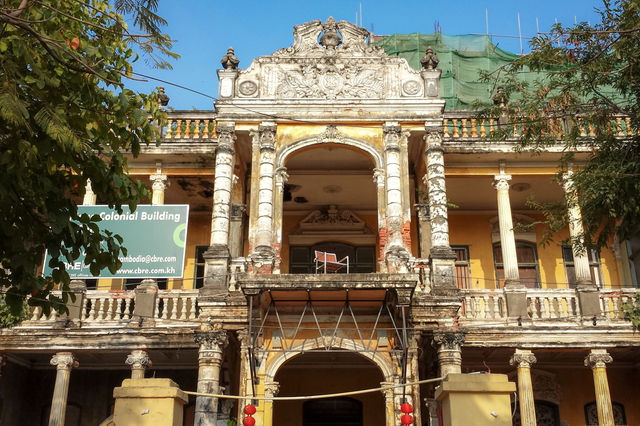 Architecture coloniale à Phnom Penh au Cambodge.