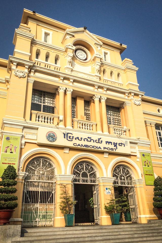 Poste de Phnom Penh au Cambodge.