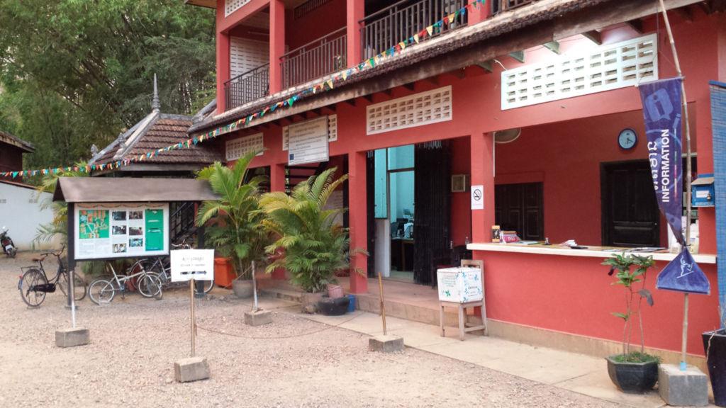 Ecole de Phare Poleu Selpak au Cambodge.